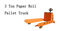 3 Ton Paper Roll Pallet Truck