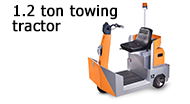 1.2 ton towing tractor